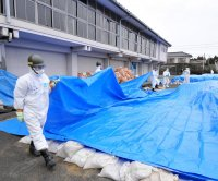 South Korea may participate in Fukushima wastewater probe