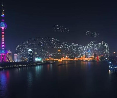 Light show with 3,281 drones breaks Guinness World Record