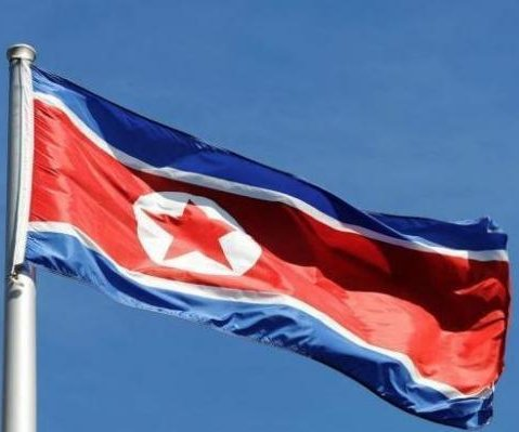 North Korean officials meet with Cuban vice president