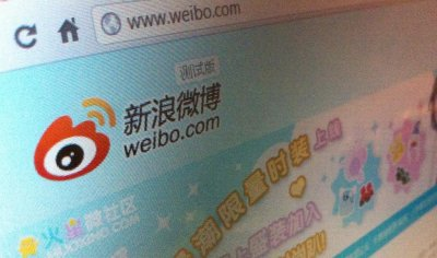 China's 'Twitter' Sina Weibo to file $500M IPO