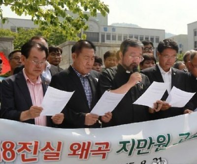 South Korean priests file suit against for Gwangju Uprising claims