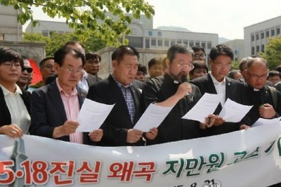 South Korean priests file suit against Gwangju Uprising claims