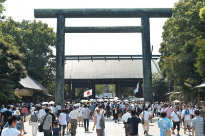 China, South Korea reprimand Japan ministerial visits to Yasukuni Shrine