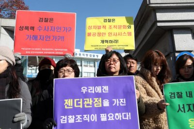 South Korean women activists launch 'Me Too' movement following allegations