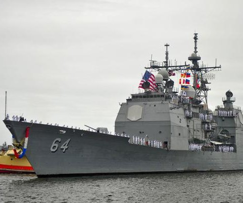 U.S. guided missile cruiser scheduled for maintenance
