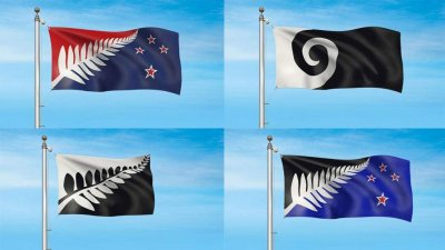 New Zealand national flag contest unveils final four