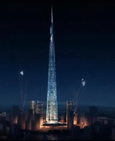 Saudi Arabia seals deal for $2.2 billion to build world's tallest building