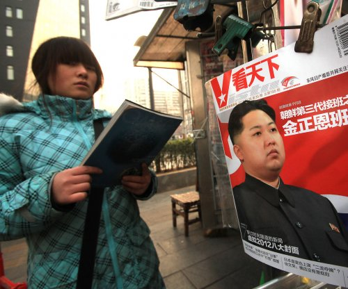 Human Rights Watch: Kim Jong Un must stand trial for abuses