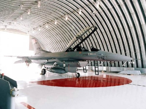 U.S. delivers eight F-16 jets to Egypt