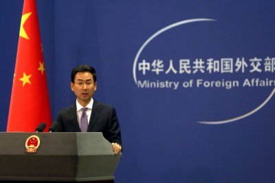 China says it expects progress on denuclearization during summit
