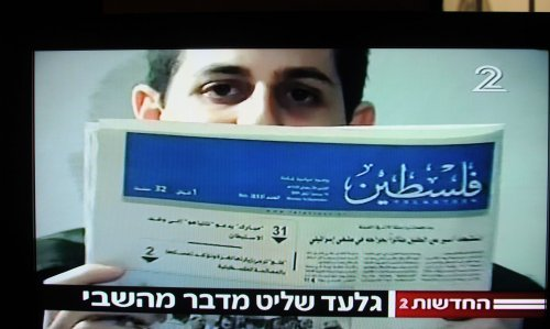 Hamas to discuss Shalit in Damascus