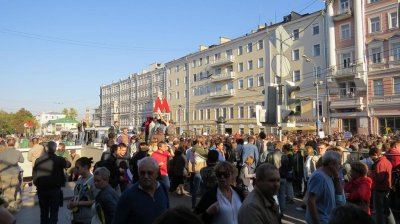 Moscow anti-war rally draws thousands