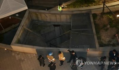 Vent collapses at concert in South Korea; at least 16 dead