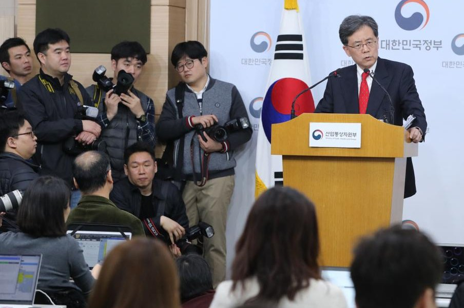 South Korea Confused Over Trumps Trade Remarks Upi