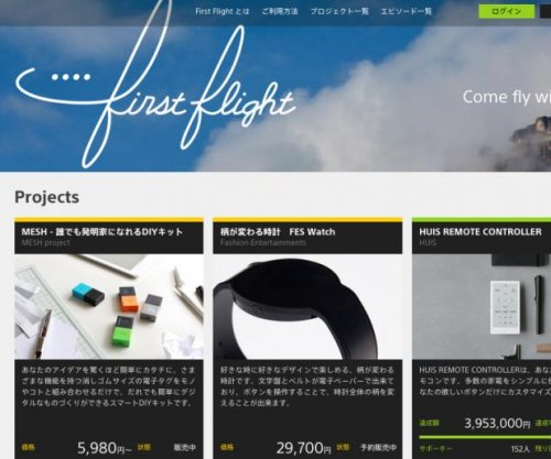 Sony unveils crowdfunding site to gain momentum for new products
