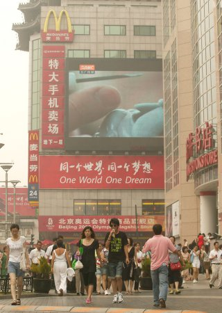 China to become top Asia consumer market