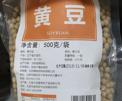 China to exempt U.S. soybeans, pork from tariffs list