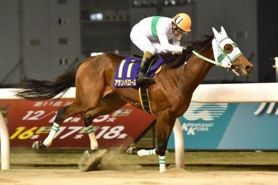 Kentucky Derby, Breeders' Cup preps overseas mark weekend horse racing