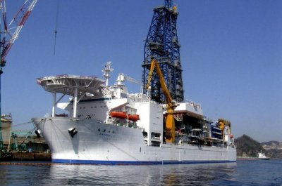 Japanese ship to drill world's deepest hole in earthquake-prone trough