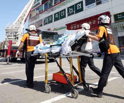 South Korean nursing hospital fire leaves two dead
