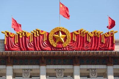 China opposes Montenegro's accession to NATO
