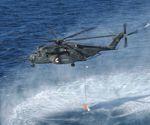 Northrop Grumman contracted for mine detection system support