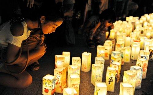 Anniversary of Hiroshima bombing observed