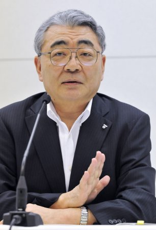 Tepco to seek trillions in Japanese aid