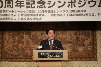 Japan to bring South Korean court ruling on forced labor to international court