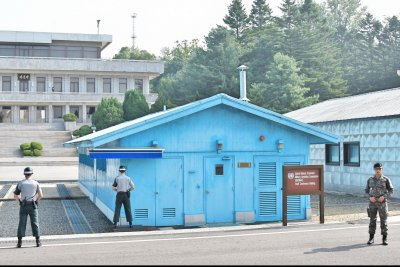 UPI, U.S.-Korea Institute panel to examine media coverage of Korea