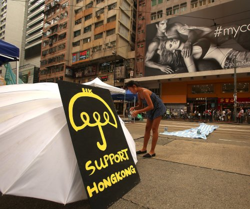 Hong Kong protests lead to arrests