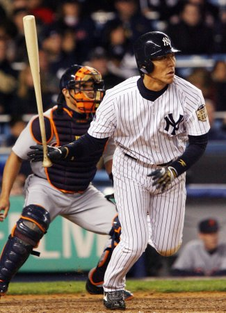 MLB: Detroit 6, N.Y. Yankees 4