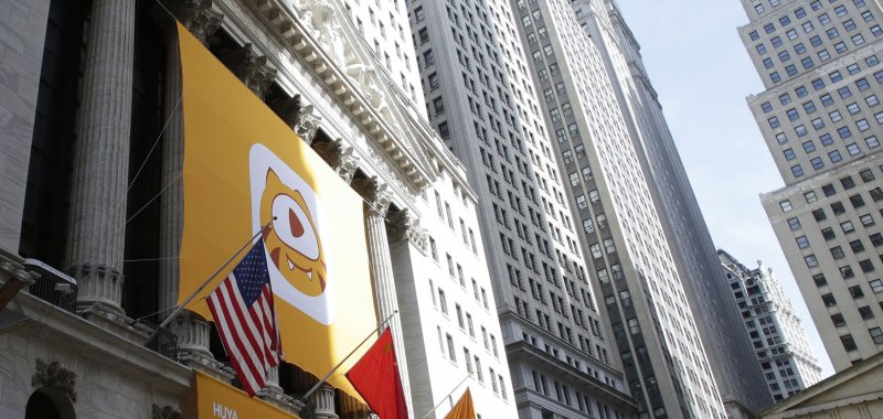 Us Ipo Markets Have Seen Record Boom In 2018 Upicom