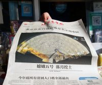 Chinese moon lander prepares to rendezvous, dock with orbiter