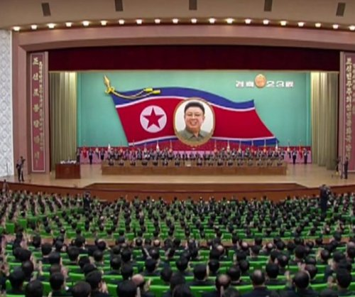 Kim Jong Un attends meeting for father's 75th birth anniversary