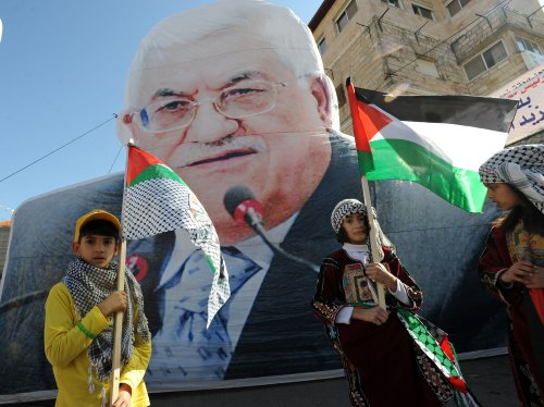 Palestine joins UNESCO