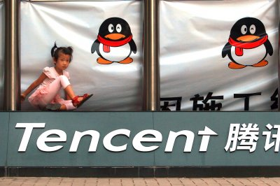 China's music-streaming Tencent seeks IPO in U.S.