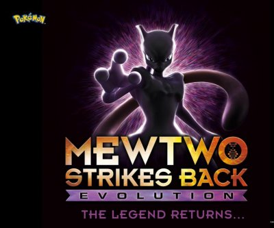 'Pokémon: Mewtwo Strikes Back -- Evolution' set for Feb. 27 debut
