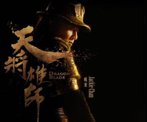 Jackie Chan's 'Dragon Blade' trailer goes viral