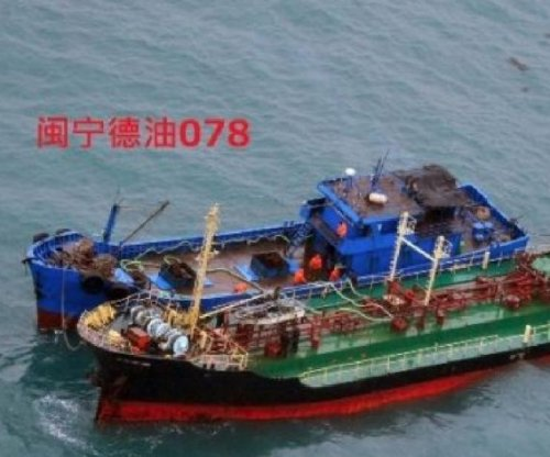 Japan issues photo of North Korea ship Yu Jong 2