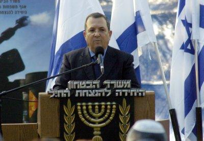 Israel seeking U.S. aid on missile update