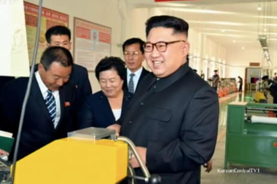 kim jong un missing from public events upicom agency office literally disappears hours