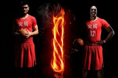 Rockets, Warriors reveal uniforms for Chinese New Year