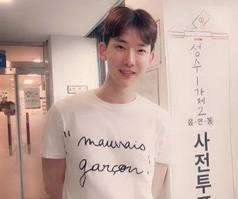 2AM singer Jo Kwon to enlist in military in August