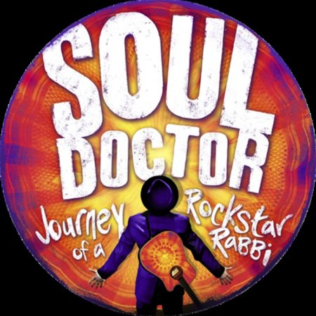 Broadway musical 'Soul Doctor' to close Sunday