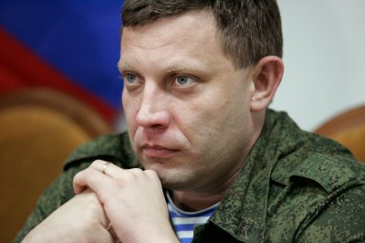 Separatist leader killed in eastern Ukraine