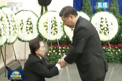 Xi Jinping honors Korea-born Chinese general at funeral