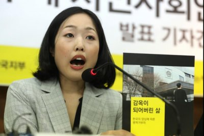 South Korean appeals court acquits conscientious military objectors