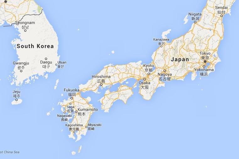 Japan Earthquake With Magnitude Of Hits Near Coast UPIcom - Japan earthquake map 2016