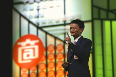 Alibaba and UCWeb partner to launch new mobile search service